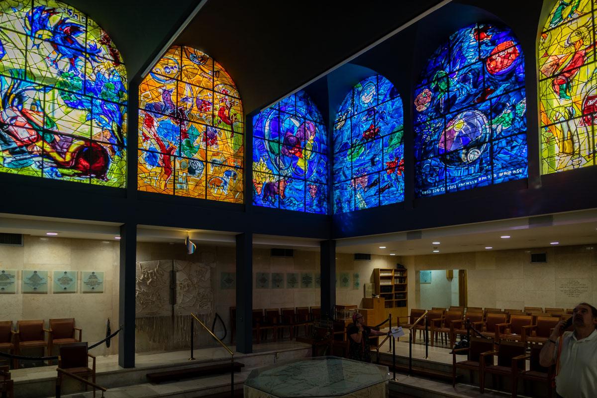 Ein Karem Hadassah Synagogue, Israel