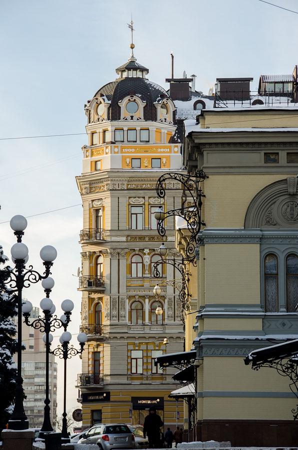 Fragment of Kiev near Opera House