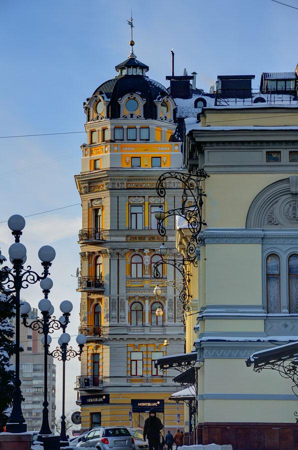 In Kiev