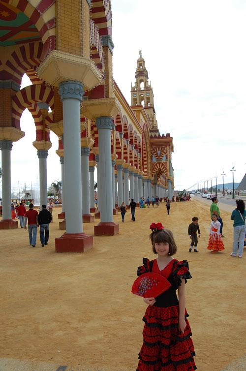 Flamenco Fair at Cordoba's Festival Grounds