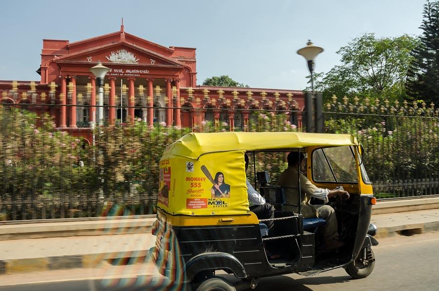 Karnataka High Court, Bangalore